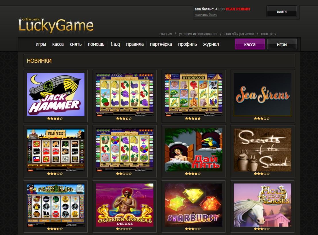 370% Match bonus at Atlant Casino